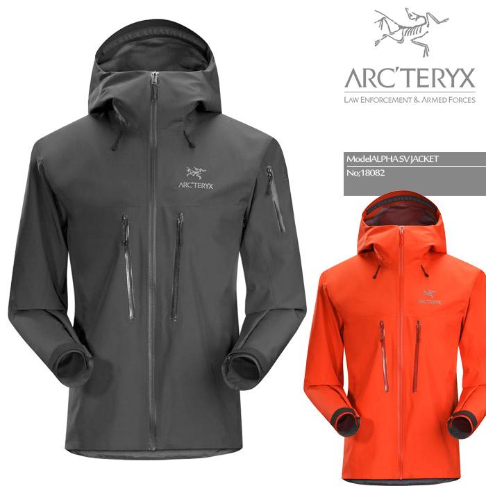 ARC'TERYX ALPHA SV JACKET 18082 アークテリクス アルファ ジャケット ゴアテックス 登山用 シェル アウター