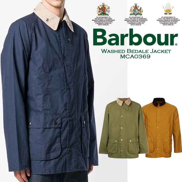 バブアー ジャケット BARBOUR Washed Bedale Jacket MCA0369 オイルドジャケット ウォッシュドビデイルジャケット ボタン メンズ 男性▲[ブルー][グリーン][イエロー]ds-Y
