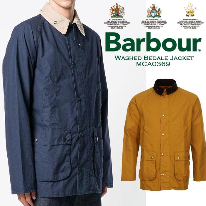 バブアー BARBOUR Washed Bedale Jacket MCA0369 ジャケット オイルドジャケット ウォッシュドビデイルジャケット