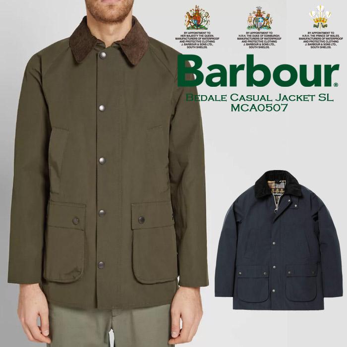 バブアー BARBOUR Bedale Casual Jacket SL MCA0507 ジャケット ノンワックスジャケット ビデイルジャケット スリムフィット