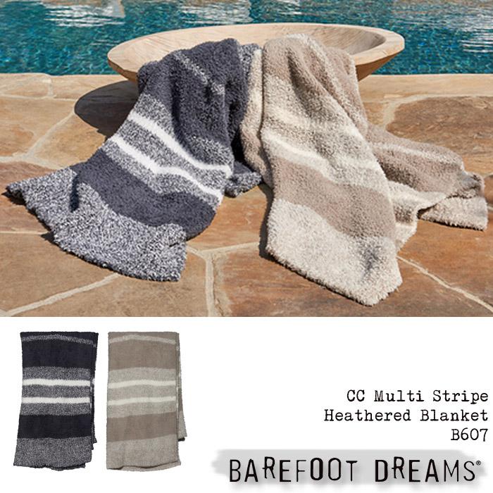 ベアフットドリームス CC Multi Stripe Heathered Blanket B607-3C-99-A8 B607-3C-99-A9 barefoot dreams ブランケット ルームウェア ひざ掛け おくるみ マイクロファイバー プレゼント ギフト 毛布 ds-Y
