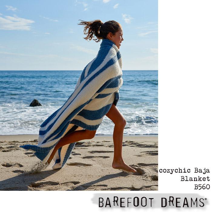 ベアフットドリームス cozychic Baja Blanket B560 barefoot dreams ブランケット おくるみ ルームウェア プレゼント ギフト 毛布 ds-Y
