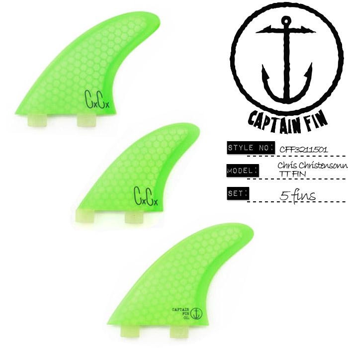 キャプテンフィン Chris Christensonn 5-Fin TT FIN CAPTAIN FIN クリス・クリステンソン トライクアッドフィン フィン サーフィン サーフ サーフボード 5枚 シグネチャーモデル