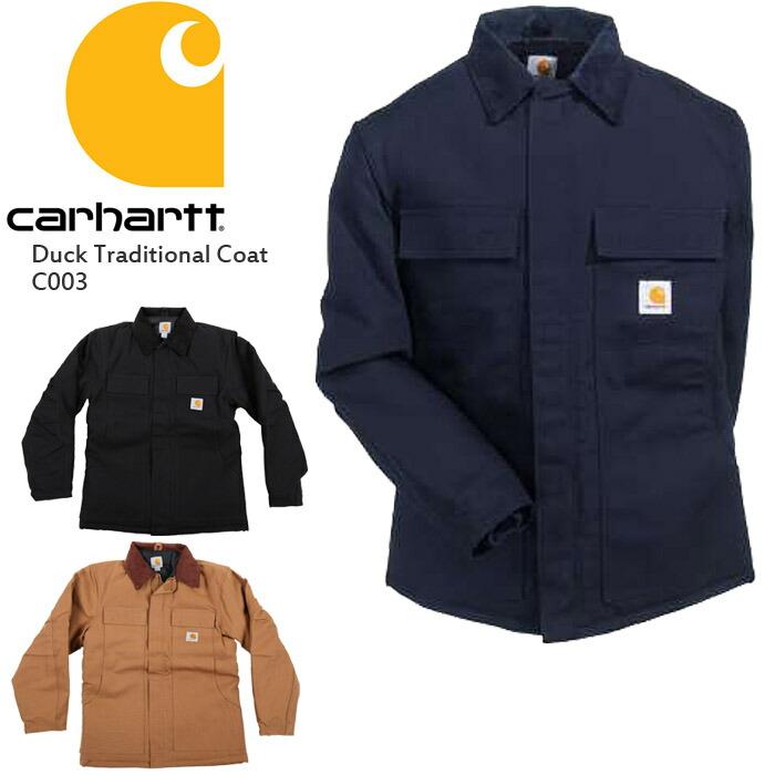 カーハート ジャケット CARHARTT Duck Traditional Coat C003 コート カバーオール ダック トップス アウター ジッパー 秋冬 メンズ 男性 ▲[ブラック][ブルー][ブラウン]ds-Y