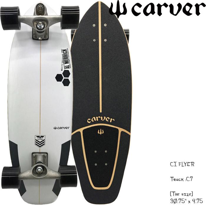 CARVER カーバー スケートボード CI FLYER C7 トラック コンプリート サーフィン オフトレ スケート スケボー