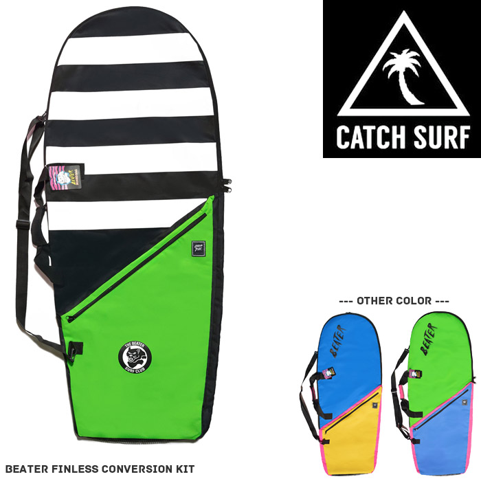 86bac4e64aeb Board bag board case beater Case software board toy board surfboard board  surfing surfer bag ds-Y for the catch surf CATCH SURF Board Bag beater