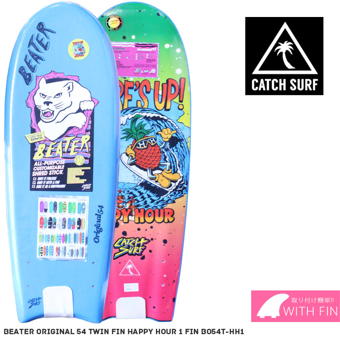 CATCH SURF Beater Original 54 Twin Fin Happy Hour 1 Fin BO54T-HH1 キャッチサーフ ビーター ソフトボード トイボード サーフボード ボード サーフィン サーファー