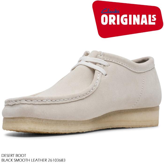 [特典アリ/セットで割引]クラークス ワラビー ブーツ CLARKS Wallabee Boot 26139174 Off White Suede【USサイズ】オフホワイトスエード ブーツ カジュアル シューズ 革靴 メンズ 男性 ▲[ベージュ]ds-Y