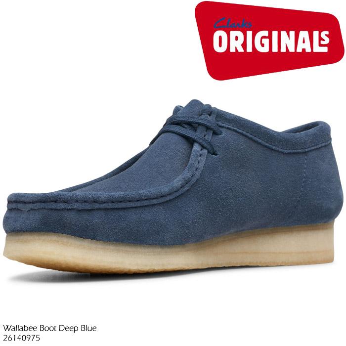 [特典アリ/セットで割引]クラークス ワラビー ブーツ CLARKS Wallabee Boot 26140975 Deep Blue【USサイズ】ディープブルー ブーツ カジュアル シューズ 革靴 メンズ 男性 ▲[ブルー]ds-Y