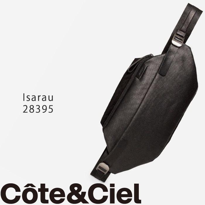 [あす楽]コートエシエル cote et ciel Isarau 28395 COTE&CIEL メッセンジャーバッグ ウエストバッグ ボディバッグ APPLE アップル 公認ブランド 鞄 バッグ