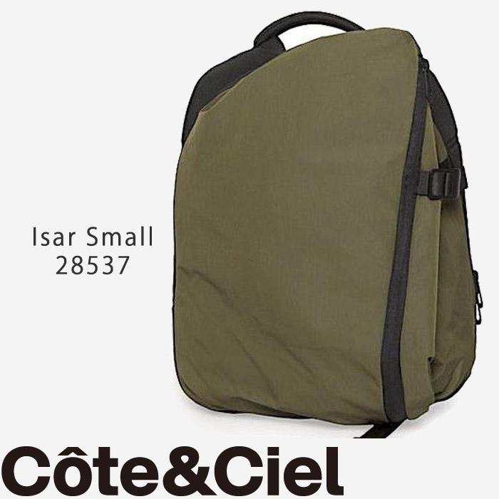[あす楽]コートエシエル cote et ciel Isar Small 28537 COTE&CIEL バックパック APPLE アップル 公認ブランド 鞄 バッグ