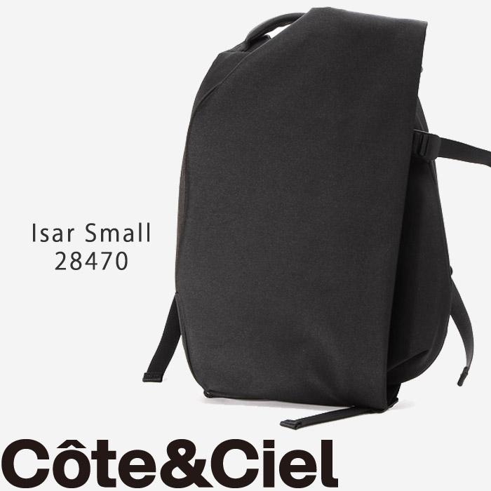 [あす楽]コートエシエル cote et ciel Isar Small 28470 COTE&CIEL バックパック APPLE アップル 公認ブランド 鞄 バッグ