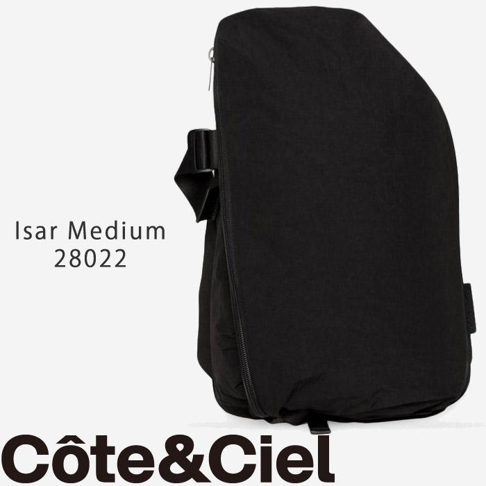 [あす楽]コートエシエル cote et ciel Isar Medium 28022 COTE&CIEL バックパック APPLE アップル 公認ブランド 鞄 バッグ