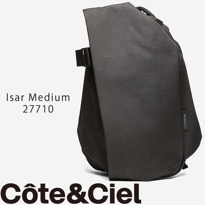 [あす楽]コートエシエル cote et ciel Isar Medium 27710 COTE&CIEL バックパック APPLE アップル 公認ブランド 鞄 バッグ