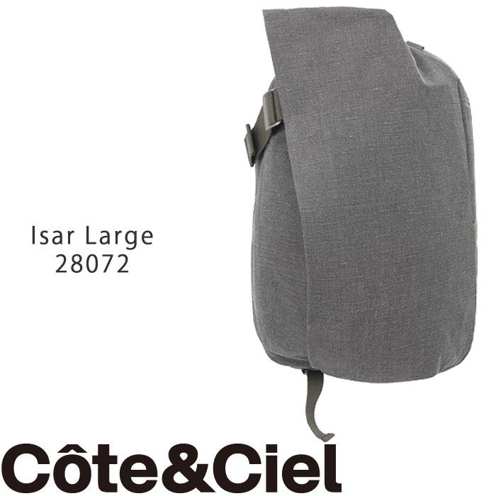 [あす楽]コートエシエル cote et ciel Isar Large 28072 COTE&CIEL バックパック APPLE アップル 公認ブランド 鞄 バッグ