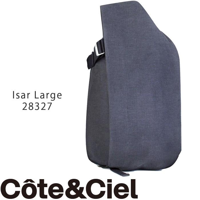 [あす楽]コートエシエル cote et ciel Isar Large 28327 COTE&CIEL バックパック APPLE アップル 公認ブランド 鞄 バッグ