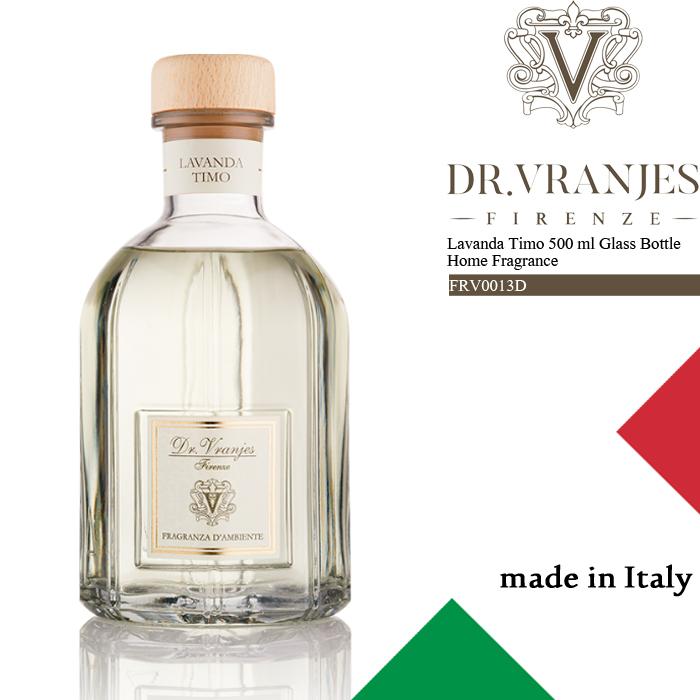 [送料無料]ドットール・ヴラニエス ルーム フレグランス ディフューザー Dr.Vranjes Lavanda Timo 500 ml Glass Bottle Home Fragrance FRV0013D 芳香剤 部屋 高級 ds-Y