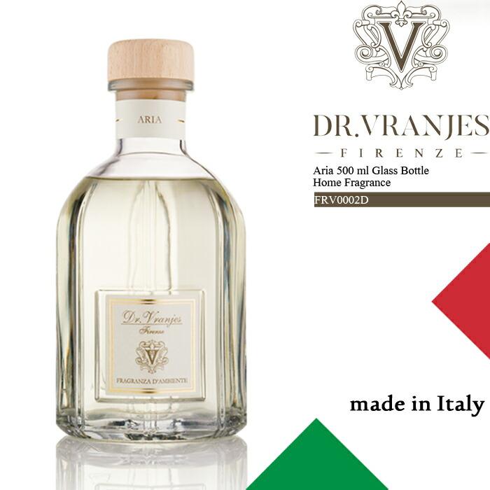 [送料無料]ドットール・ヴラニエス ルーム フレグランス ディフューザー Dr.Vranjes Aria 500 ml Glass Bottle Home Fragrance FRV0002D 芳香剤 部屋 高級 ds-Y