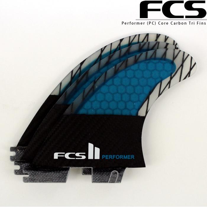 FCS II Performer (PC) Core Carbon Tri Fins LARGE トライフィン Lサイズ フィン サーフィン サーフ サーフボード 3枚