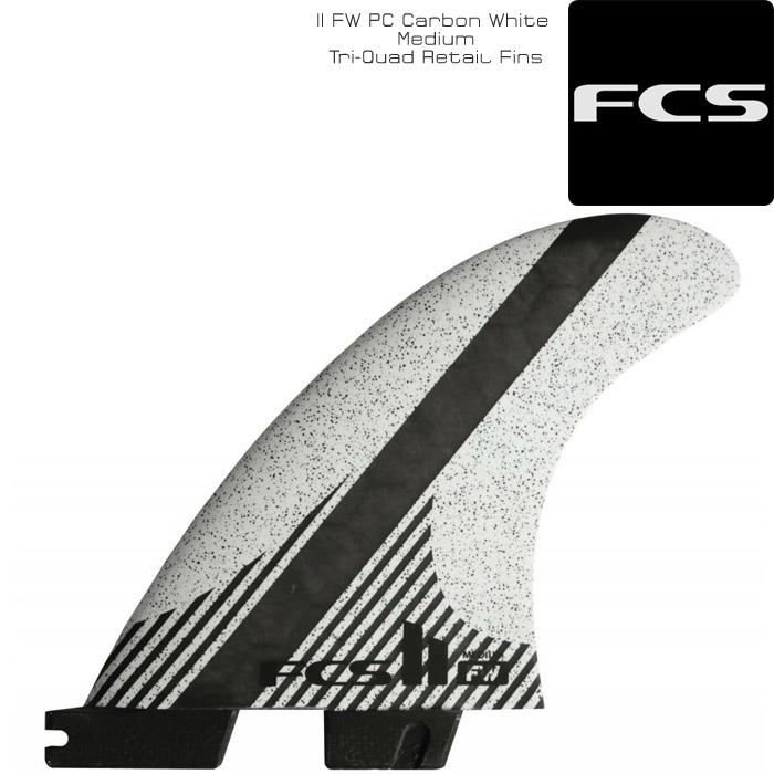 FCS II FW PC Carbon White Medium Tri-Quad Retail Fins トライフィン クアッドフィン フィン サーフィン サーフ サーフボード 5枚