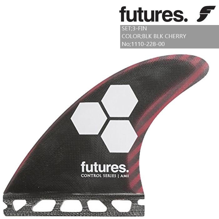 フューチャーフィン futures. AM1 CONTROL BLK BLK CHERRY フィン サーフィン サーフ サーフボード