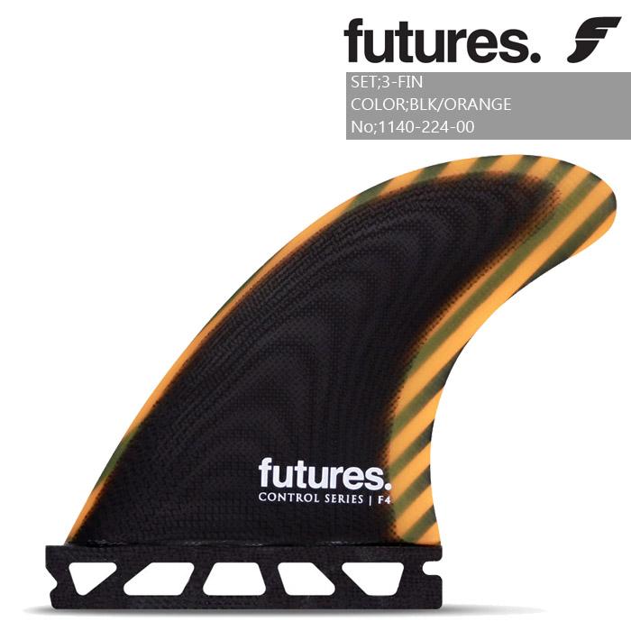 フューチャーフィン futures. F4 CONTROL SERIES BLK/ORANGE 1140-224-00 フィン サーフィン サーフ サーフボード future fin コントロール