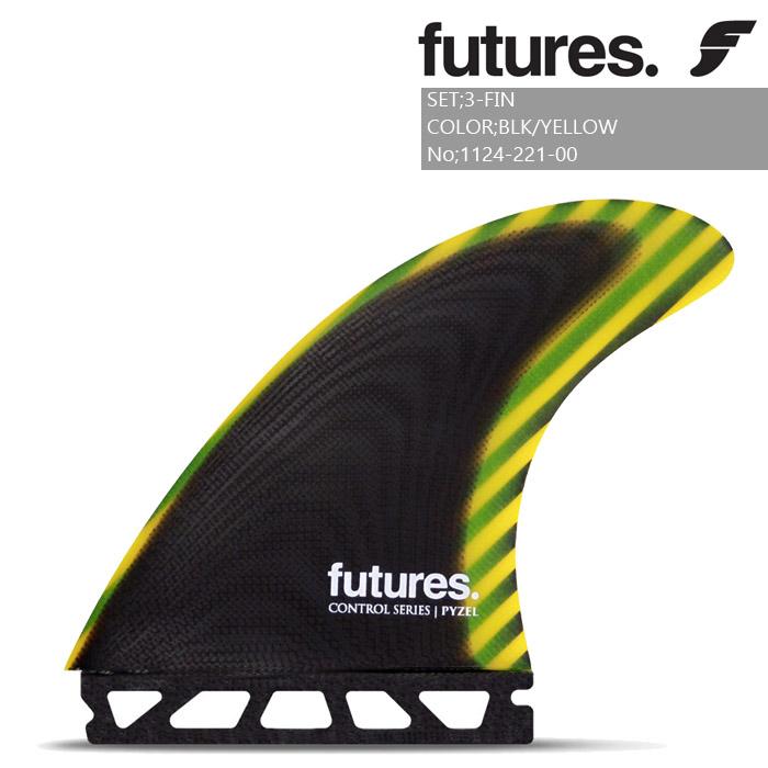 フューチャーフィン futures. PYZEL CONTROL SERIES BLK/YELLOW 1124-221-00 ジョンパイゼル フィン サーフィン サーフ サーフボード future fin コントロール