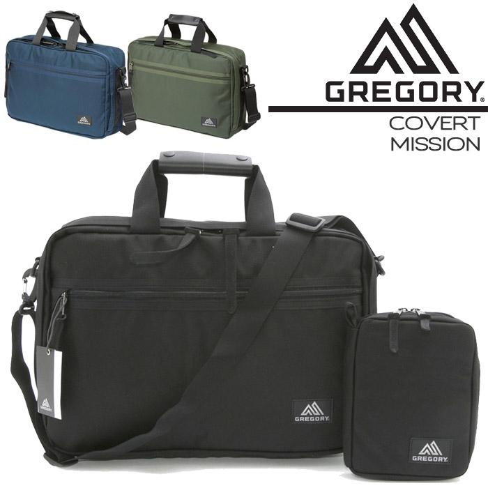 グレゴリー COVERT MISSION GREGORY 73330 カバートミッション ビジネスバッグ 3WAY仕様 通勤 通学 シティーユース デイリーユース