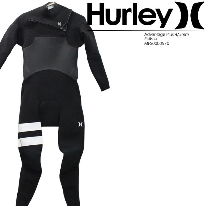 [あす楽]ハーレー MFS0000570 ウェットスーツ 水着 Advantage Plus 4/3mm Fullsuit HURLEY フルスーツ ハーレー スーツ タッパー アドバンテージ プラス