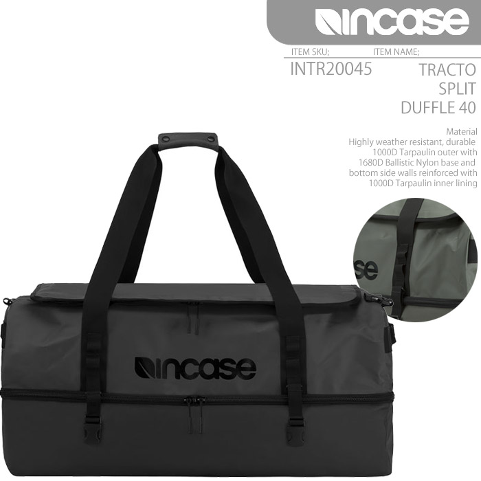 [あす楽]INCASE TRACTO SPLIT DUFFLE 40 インケース INTR20045-ANT 防水 ダッフルバッグ 40L APPLE アップル ダッフルバック 公認ブランド