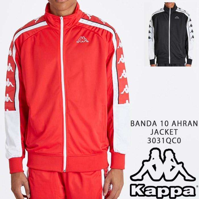 Kappa BANDA 10 AHRAN JACKET 3031QC0 カッパ トラックパンツ ジャージ サイドライン LA ストリート