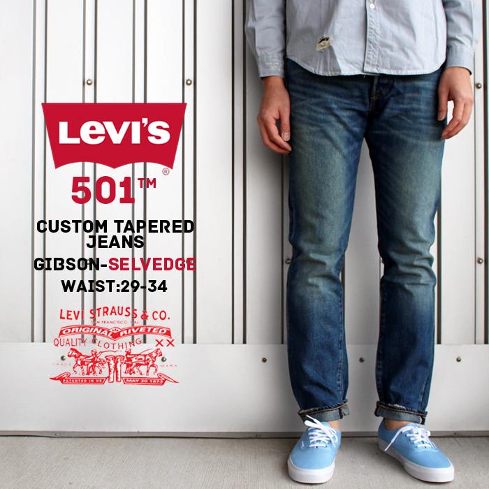 リーバイス501 ジーンズ Levis 501R CUSTOMIZED & TAPERED 28894-0076 GIBSON - SELVEDGE Vintage Clothing カスタマイズドテーパード Levi's メンズ パンツ ds-Y ▲[ブルー]