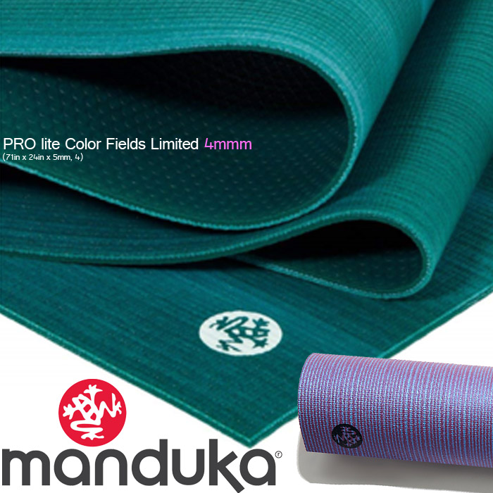 マンドゥカ manduka PRO lite Color Fields Limited 4mmマット プロ ライト カラー フィールドリミテッド ヨガマット フィットネス ホットヨガ ピラティス
