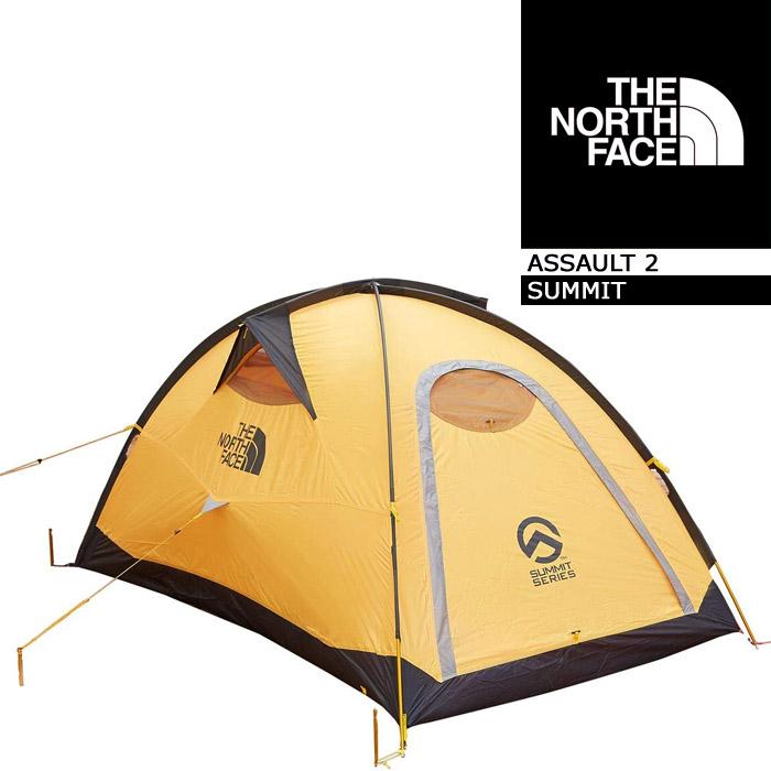 ノースフェイス ASSAULT 2 SUMMIT 2人用テント アサルト 2 テント キャンプ アウトドア