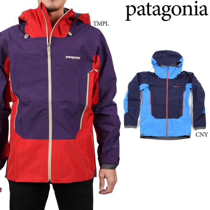 ■アウトレット品■[送料無料]パタゴニア スーパーアルパインジャケット ゴアテックス Patagonia M's Super Alpine JACKET 83647