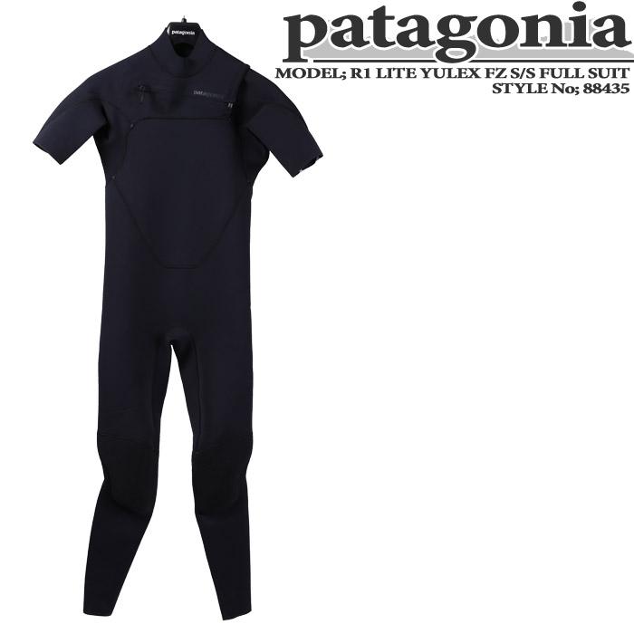パタゴニア Patagonia R1 LITE YULEX FZ S/S FULL SUIT 88435 ウェットスーツ シーガル タッパー サーフィン サーフ