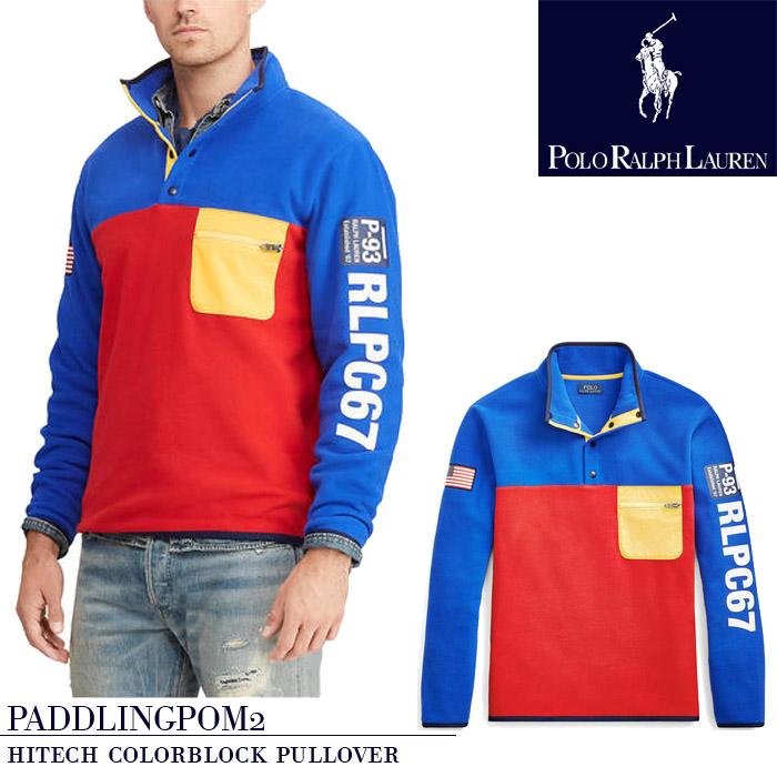 ポロ ラルフローレン PADDLINGPOM2 hitech colorblock pullover ハイテック カラーブロック プルオーバー パーカー polo ralph lauren 710717030001