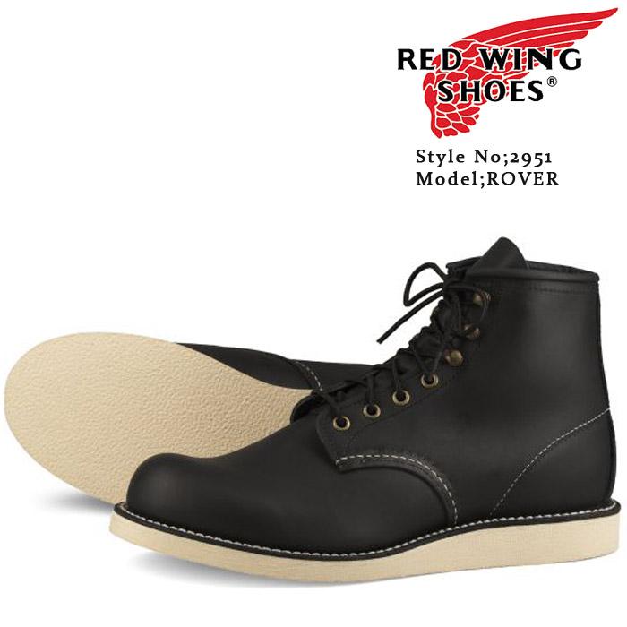 [送料無料]レッドウイング ローバー 6インチ ラウンドトゥブーツ ブーツ ワークブーツ RED WING ROVER 2951 Black Harness Leather【Width:D】 ds-Y ▲[ブラック]