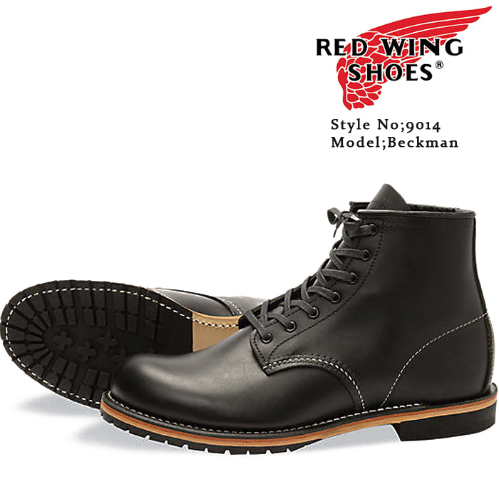 RED WING Beckman 6