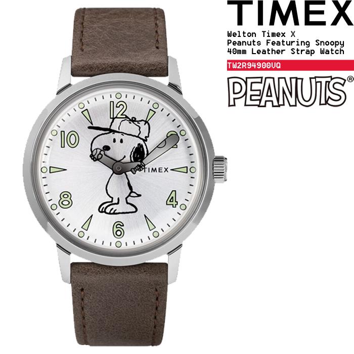 [送料無料] タイメックス 腕時計 WELTON TIMEX X PEANUTS FEATURING SNOOPY 40MM LEATHER STRAPWATCH [TW2R94900VQ] メンズ レディース スヌーピー プレゼント ギフト ds-Y