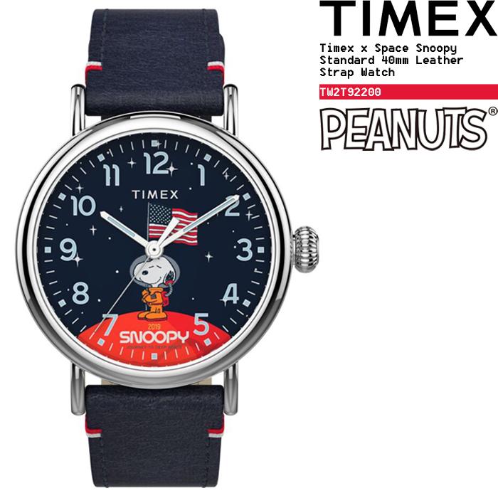 [送料無料] タイメックス 腕時計 TIMEX X SPACE SNOOPY [TW2T92200] メンズ レディース スヌーピー プレゼント ギフト ds-Y