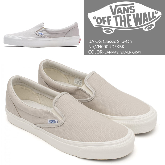 d817180696 VANSUAOGClassicSlip-OnVN000UDFKBE(CANVAS)BLACKCOFFEEバンズボルトVault スニーカー靴限定モデル S2
