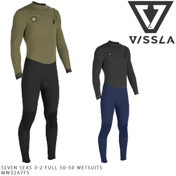 ヴィスラ VISSLA SEVEN SEAS 3-2 FULL 50-50 WETSUITS ウェットスーツ フルスーツ サーフィン サーフ MW32A7F5