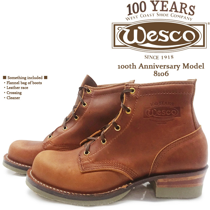 [送料無料]ウエスコ ワークブーツ WESCO 100th Anniversary Model 8106 Dワイズ▲[ブラウン]ds-Y