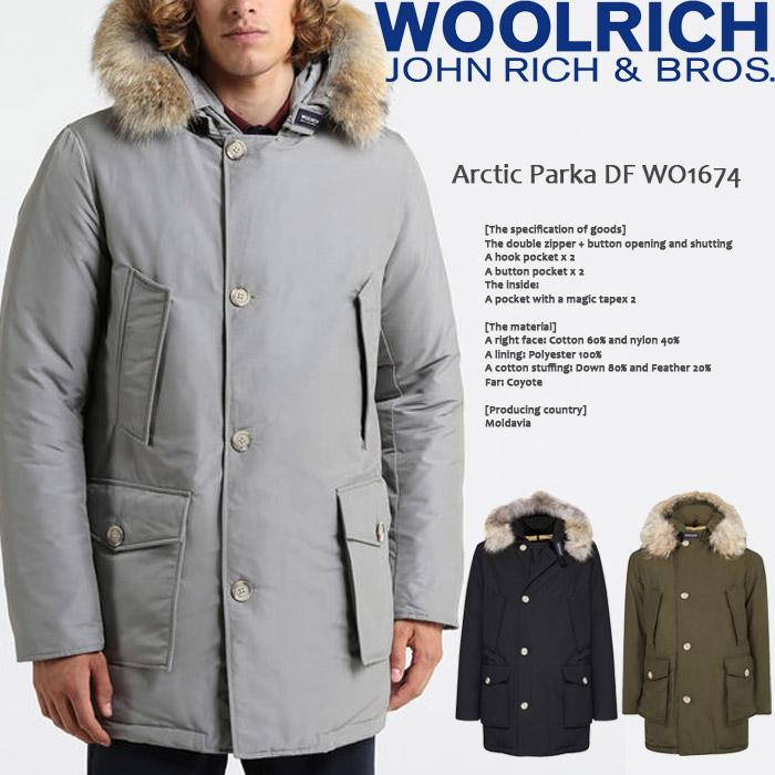 ウールリッチ woolrich Arctic Parka DF WO1674 アークティックパーカ ダウンコート JOHN RICH & BROS ダウンジャケット