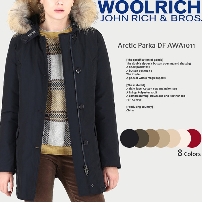 best service e6220 05eb6 It is ★ Ulrich down jacket Lady's WOMENS woolrich Arctic Parka DF AWA1011  アークティックパーカダウンコート JOHN RICH & BROS women woman ds-Y to winter clothes ★ 9/30  ...