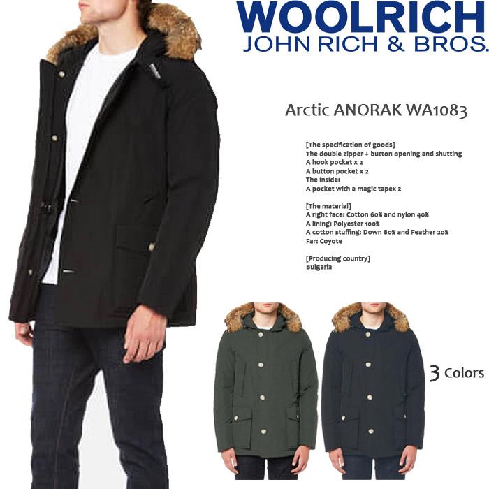 [送料無料]ウールリッチ ダウンコート woolrich Arctic ANORAK WA1083 アークティックアノラック JOHN RICH & BROS ダウンジャケット アークティックパーカー▲[ブラック][グレー][グリーン]ds-Y