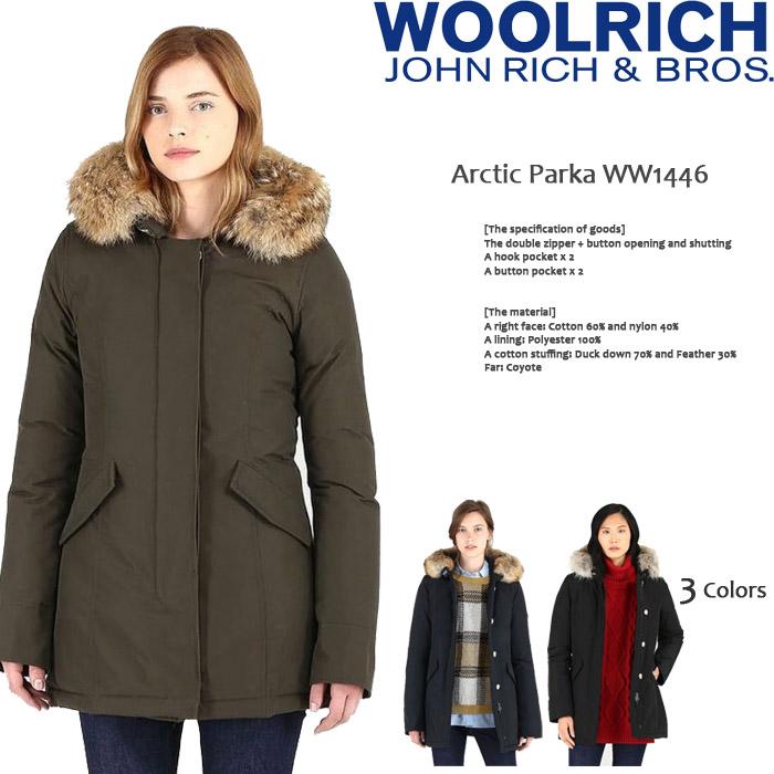 [送料無料]ウールリッチ レディース ダウンコート WOMENS woolrich Arctic Parka WW1446 アークティックパーカ JOHN RICH & BROS ダウンジャケット ウーマンズ 女性▲[ブラック][ブルー][グリーン]ds-Y