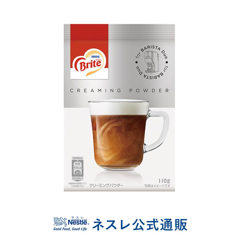 海外輸入 メーカー直送 コーヒーの味と香りを引き立てるクリーミーな味わいが特徴の バリスタデュオ 対応のクリーマー ネスレ ブライト 110g ネスレ公式通販