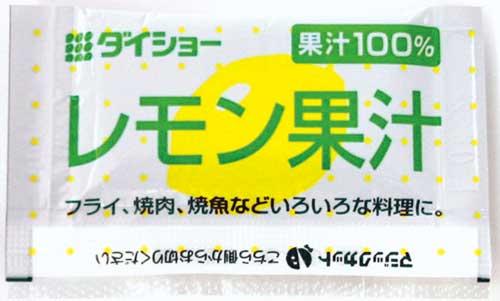 【業務用パック】ダイショー レモン果汁4gx1000個入